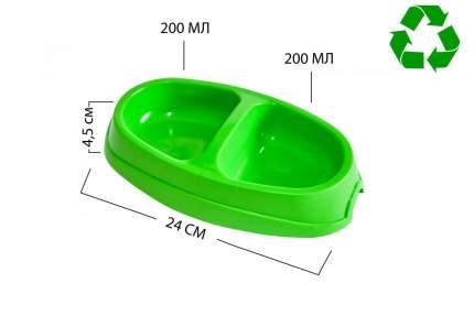 Миска для животных Киспис, двойная, антибактериальный экопластик, зеленая, 200 мл + 200 мл
