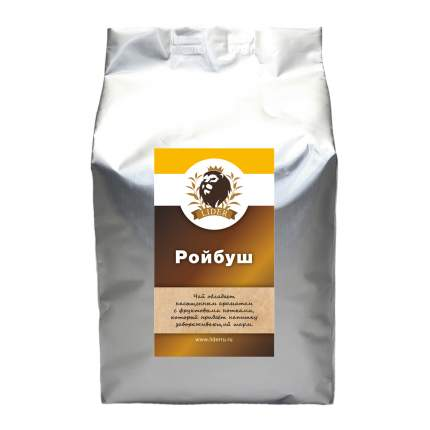 Чай Ройбуш крупный 500 г