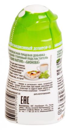 Подсластитель Bionova столовый cтевия nature жидкий 80 г