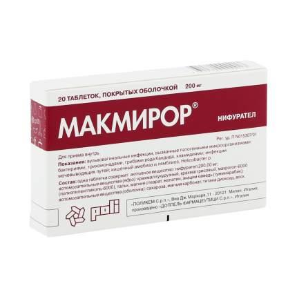 Макмирор таблетки 200 мг 20 шт.