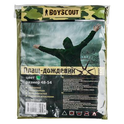 Дождевик Boyscout 61191 зеленый