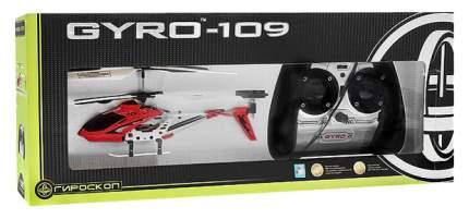 Радиоуправляемый вертолет 1TOY ИК GYRO-109