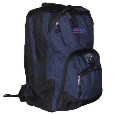 Рюкзак Take It Easy 26938 синий