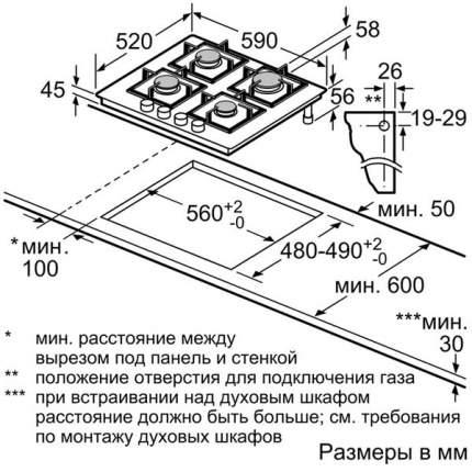 Встраиваемая варочная панель газовая Siemens EN6B2PO90R White