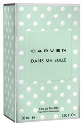 Парфюмерная вода Carven Dans Ma Bulle Eau 50 мл