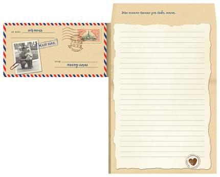 Письма для Моих Родителей