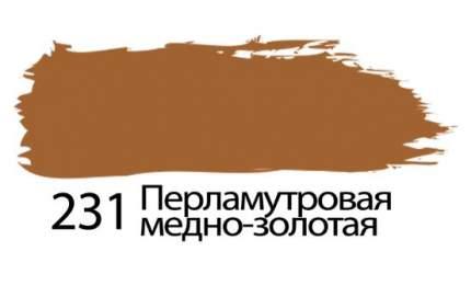 Акриловые краски Brauberg белила титановые 75 мл