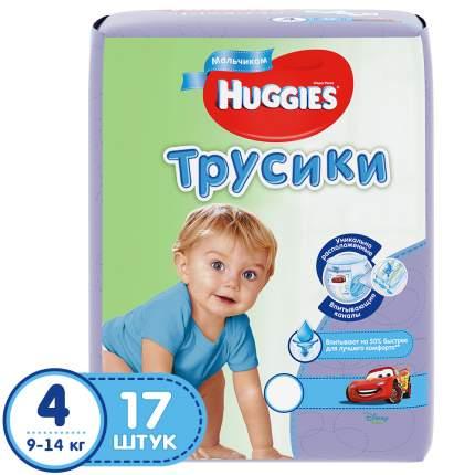 Подгузники-трусики Huggies для мальчиков 4 (9-14 кг), 17 шт.