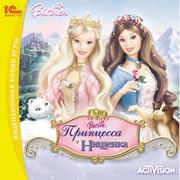 Игра Barbie. Принцесса и Нищенка для PC