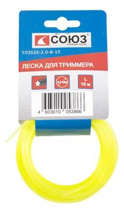 Леска для триммера Союз ТЛ3535-2.0-8-15