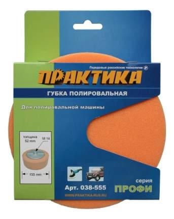 Губка полировальная для дрелей, шуруповертов Практика 038-555