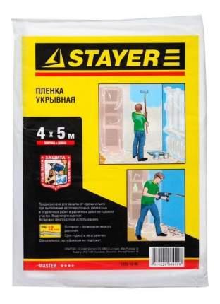 Пленка защитная Stayer 1225-15-05