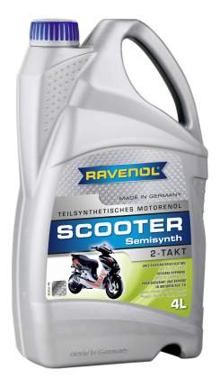 Моторное масло Ravenol Scooter 2-Takt Teilsynt 5W-30 4л