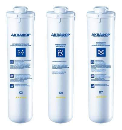 Картридж к фильтру для воды Аквафор К3-КН-К7