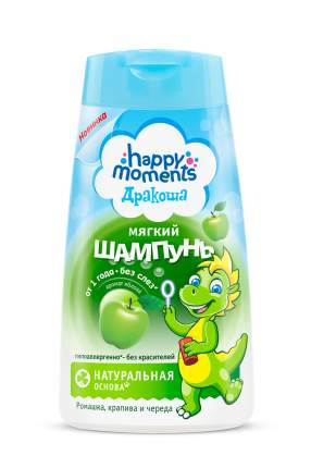 Шампунь детский Дракоша Happy Moments Без слез яблоко 240 мл
