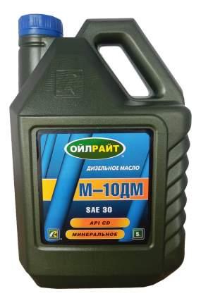 Моторное масло Oilright М-10ДМ SAE 30 5л