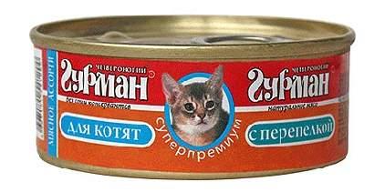 Консервы для котят Четвероногий Гурман Мясное ассорти, дичь, 100г