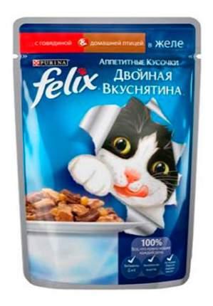 Влажный корм для кошек Felix Двойная вкуснятина, говядина, домашняя птица, 85г
