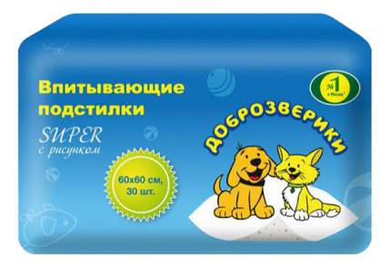 Пеленки для домашних животных Доброзверики 60*60см 264/СП, 30шт