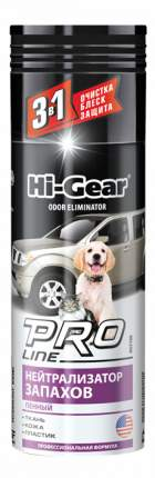 Автомобильный нейтрализатор запахов Hi Gear HG5186