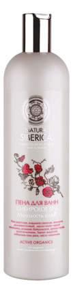 Пена для ванн Natura Siberica Сибирское SPA Молодость кожи 550мл