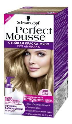 Стойкая краска-Мусс Perfect Mousse для укладки волос, 800 92,5 мл