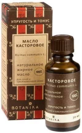 Жирное масло BOTANIKA Касторовое 100% натуральное, 30 мл