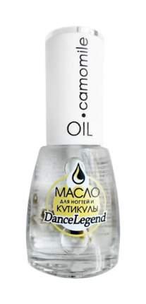 Масло для ногтей Dance Legend Camomile Oil 15 мл