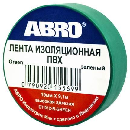 Изолента ABRO ЕT-912