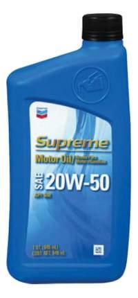 Моторное масло Chevron Supreme 20W-50 0,946л