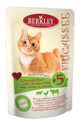 Влажный корм для кошек Berkley Fricassee, ягненок, говядина, курица, травы, 85г