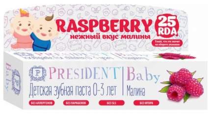 Зубная паста President Baby Raspberry 0-3 лет 30 мл