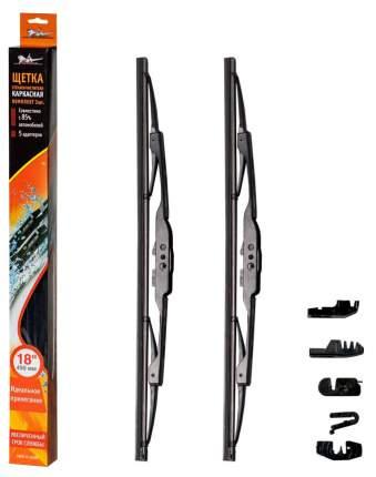 """Щетка стеклоочистителя 450 мм (18"""") каркасная, 2 адаптера"""