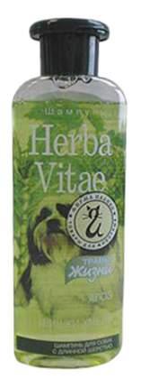 Le Artis Шампунь Herba Vitae для собак с длинной шерстью, 250 мл
