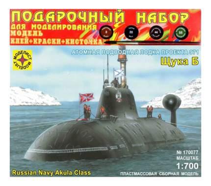 Модели для сборки Моделист Подводная лодка проекта 971 Щука-Б
