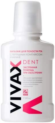 Противовоспалительный бальзам Vivax Dent пептидный комплекс, мумие для полости рта 250 мл
