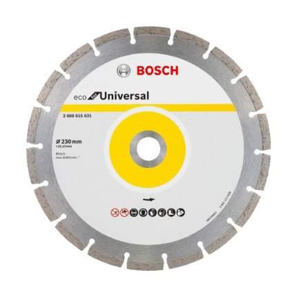 Диск отрезной алмазный Bosch ECO Universal 230-22,23 2608615031