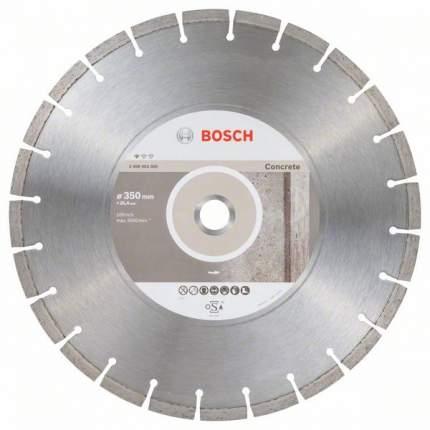 Алмазный диск Bosch Stf Concrete 350-25,4 2608603806