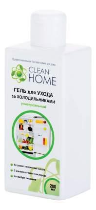 Универсальное чистящее средство Clean Home для ухода за холодильниками 200 мл