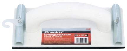 Терка штукатурная MATRIX 75852