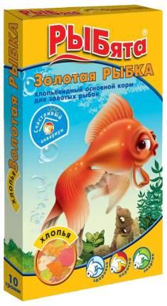 """Корм для золотых рыб Зоомир РЫБята """"Золотая РЫБКА  ХЛОПЬЯ"""", сюрприз, хлопья, 10 г"""