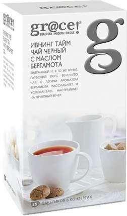 Чай черный Grace ивнинг тайм с маслом бергамота 25 пакетиков