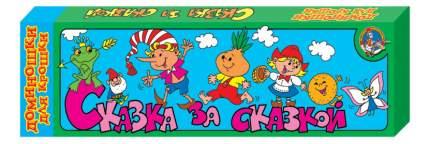 Детское домино Доминошки для крошки Сказка за сказкой Тридевятое царство