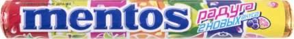Конфеты жевательные Mentos радуга 37 г