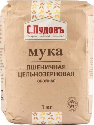 Мука  пшеничная С.Пудовъ цельнозерновая обойная 1 кг