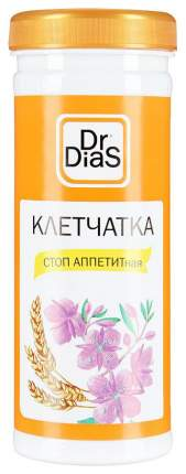 Клетчатка Dr.DiaS стоп-аппетитная 170 г