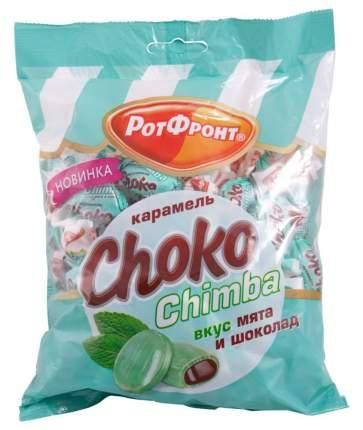Карамель choko chimba РотФронт мята и шоколад 250 г