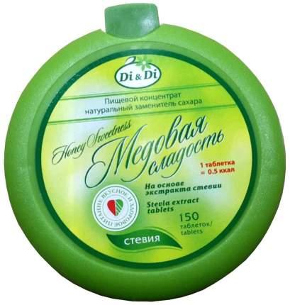 Заменитель сахара DiDi на основе экстракта стевии медовая сладость 150 таблеток