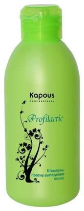Шампунь Kapous Professional Profilactic Против выпадения волос 250 мл