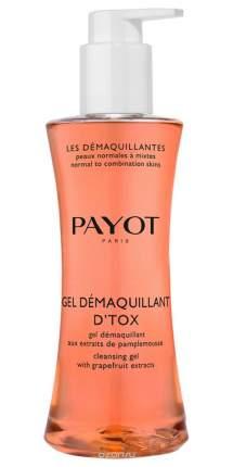 Очищающий гель-детокс Payot Gel Démaquillant D'Tox, 200мл